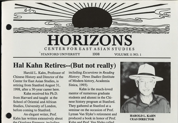 Horizons 1998 cover image