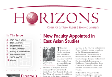 horizons 2007 cover image