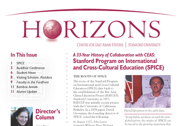 horizons 2009 cover image
