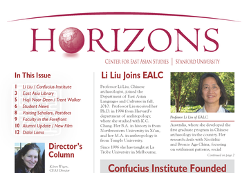 horizons 2010 cover image