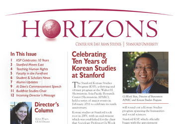horizons 2011 cover image