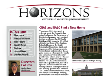 horizons 2012-13 cover image