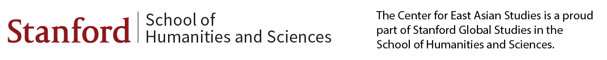 School of Humanities and Sciences logo