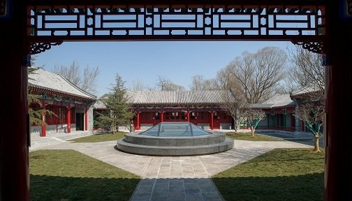 Stanford Center at Peking University